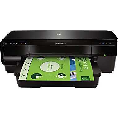 HP Officejet 7110 Printer